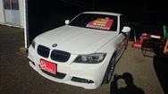 VB25 BMW